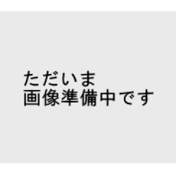 画像1: トナーカートリッジ527 互換トナー ■キヤノン