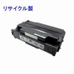 画像1: カシオ B90-TDS-N リサイクルトナー ◆SPEEDIA B9000用