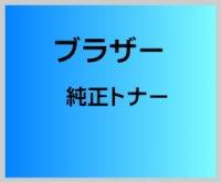 ブラザー DR-491CL 純正 ドラム