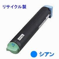 カシオ GE6-TSC-N 【シアン】 リサイクルトナー ◆SPEEDIA GE6000用