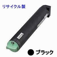 カシオ GE6-TSK-N 【ブラック】 リサイクルトナー ◆SPEEDIA GE6000用
