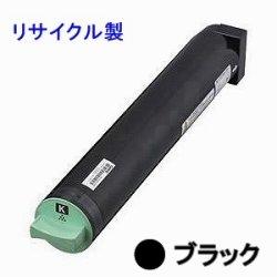 画像1: カシオ GE6-TSK-N 【ブラック】 リサイクルトナー ◆SPEEDIA GE6000用