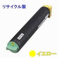 カシオ GE6-TSY-N 【イエロー】 リサイクルトナー ◆SPEEDIA GE6000用