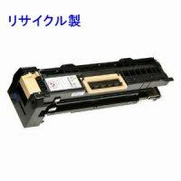 NTT EP-2【H7200】FAX-EP-2 リサイクル ドラム ◆OFISTAR H7200/H7300用