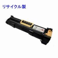 NTT EP-2 【H7200】 リサイクルトナー ◆OFISTAR H7200/H7300用
