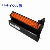 沖データ(OKI) ID-C4DC 【シアン】 リサイクル イメージドラム ◆C5800N/C5800dn/C5900dn用