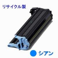 カシオ N30-DSC 【シアン】 リサイクル ドラム ◆SPEEDIA N3000/N3500/N3600用