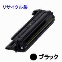 カシオ N30-DSK 【ブラック】 リサイクル ドラム ◆SPEEDIA N3000/N3500/N3600用