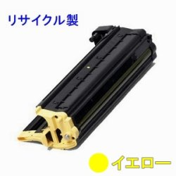 画像1: カシオ N30-DSY 【イエロー】 リサイクル ドラム ◆SPEEDIA N3000/N3500/N3600用