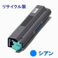 カシオ N30-TSC-N 【シアン】 リサイクルトナー (同N30-TSC-G) ◆SPEEDIA N3000/N3500/N3600用