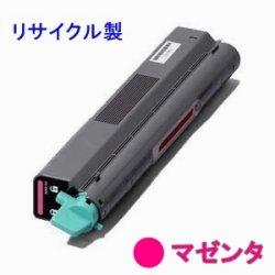 画像1: カシオ N30-TSM-N 【マゼンタ】 リサイクルトナー (同N30-TSM-G) ◆SPEEDIA N3000/N3500/N3600用