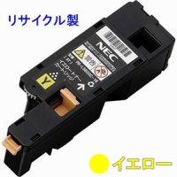 NEC PR-L5600C-16 【イエロー】 互換トナー