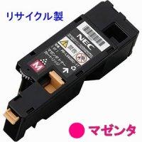 NEC PR-L5600C-17 【マゼンタ】 互換トナー