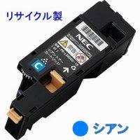 NEC PR-L5600C-18 【シアン】 互換トナー