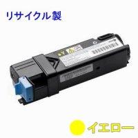 NEC PR-L5700C-16 【イエロー】 互換トナー