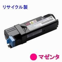 NEC PR-L5700C-17 【マゼンタ】 互換トナー