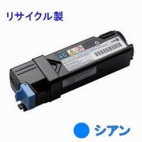 NEC PR-L5700C-18 【シアン】 互換トナー