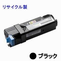 NEC PR-L5700C-24 【ブラック】 互換トナー