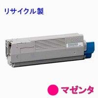 沖データ(OKI) TNR-C4CM1 【マゼンタ】 (大容量) リサイクルトナー ◆C5800N/C5800dn/C5900dn用