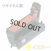 カシオ V15-DSY 【イエロー】 リサイクルドラム ◆SPEEDIA V1500用
