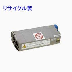 画像1: カシオ V2-TSY 【イエロー】 リサイクルトナー ◆SPEEDIA V2用