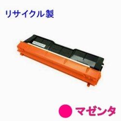 画像1: カシオ V20-TDSM 【マゼンタ】 リサイクルトナー ◆SPEEDIA V2000/V2500用